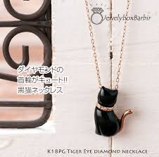 onyx black diamond collar black cat necklace boasts and grace filled with elegant black cat necklace k18pg