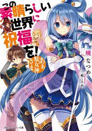Good Luck Demon King Light Novel Konosuba Light Novel Tv Tropes