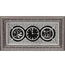 Small Picture 54 best Islamic Decor and Gifts images on Pinterest Islamic