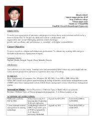 Fair Housekeeper Resume Objective On Sample Resume For