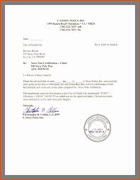 Sample Of A Certified Letter Desk Receptionist Sample Resume