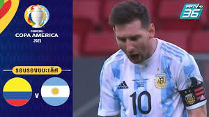 Full Match โคปา อเมริกา 2021   โคลอมเบีย 1(2) - 1(3) อาร์เจนตินา