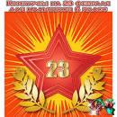 Конкурсы - modnaya. org