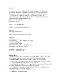 monster resume name resume position desired sample resume position desired monster