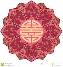 Chinese Designs Chinese Flower Design Element Stock Vector Illustration Of