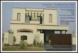 Small Picture 10 marla home design in pakistan House design plans