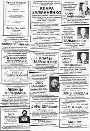 6 7 Newspaper Obituary Examples Salescv Info