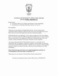 National Honor Society Sample Recommendation Letter National Honor Society Resume Sample