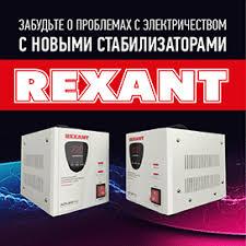 Шнур <b>DIN 5 Pin</b> - 2 RCA, длина 1,2 метра <b>REXANT</b> – купить оптом ...