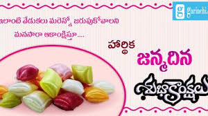Happy Birthday Wishes Quotes Telugu At Familiesfriendscolleagues With