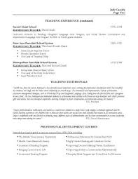 Victoria Secret Resume Sample