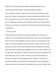 persuasive essay writing writer tufadmersincom samples th grade   persuasive essay sample relationship based persuasi persuasive essays sample essay medium