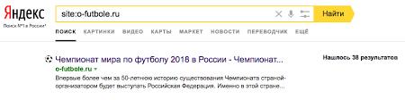 Прямая линия со Станиславом Поломарем webit отвечаем на  яндекс png