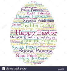 word easter egg word easter egg in vector format stock vector art illustration