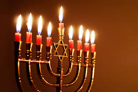 how to recite the three hanukkah blessings