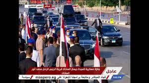 جنازة عسكرية للسيدة جيهان السادات قرينة الرئيس الراحل محمد أنور السادات  9-7-2021 - YouTube
