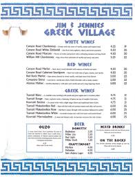 Get menu, reviews, contact, location, phone number, maps and more for jim's coffee shop restaurant on zomato serves diner. Jim Jennie S Greek Village