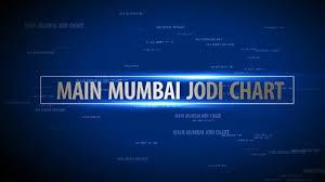Main Chart Main Mumbai Chart Main Mumbai Matka Main Mumbai Satta Matka