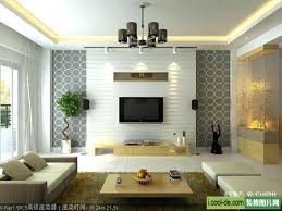 Modern Wall Units For Living Room Beautiful Recessed Lighting With