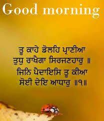 punjabi good morning pics hd 2021