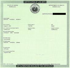 New Guarantor Form For Birth Certificate