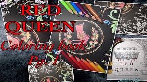 sd draw red queen coloring book pg 1 saphire artist