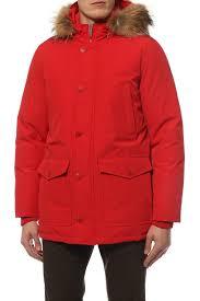 <b>Куртка Bomboogie adults</b> CM458PTODB - цена 24990 руб., купить ...