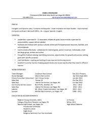 DANIEL GREENLAND resume