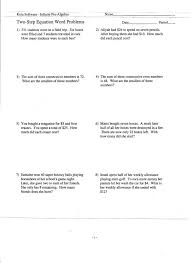 ideas multi step word problems worksheets for letter solving equations worksheet pre algebra collection solutions
