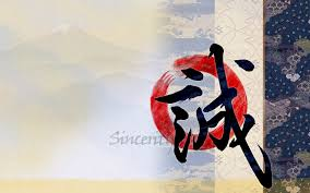 calligraphy art chinese sincerity calligraphy   calligraphy art chinese sincerity