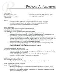Personal Skills For Resumes Marieclaireindia Com