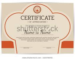 Vintage Certificate Appreciation Award Template Template