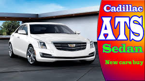 2018 cadillac ats 2 0t. unique 2018 2018 cadillac ats sedan  review 2018  specsnew cars buy with 2 0t