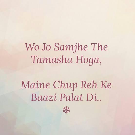 urdu shayari in english on life