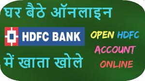 hdfcbank how to open hdfc bank account online