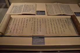 「鎌倉幕府が評定衆を設置」の画像検索結果
