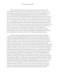 Example Philosophy Essay