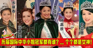 Image result for 六福佳日