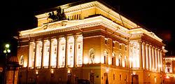 Популярные достопримечательности Санкт Петербурга Россия что  Александринский театр