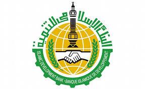 Country Economist at Islamic Development Bank (IDB)