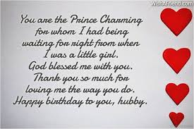 Birthday Quotes For Husband Classy Happy Birthday To My Husband Funny Quotes Free Download Birthday