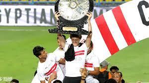 بطولة مصر: الزمالك يخطف لقبه الأوّل منذ 2015