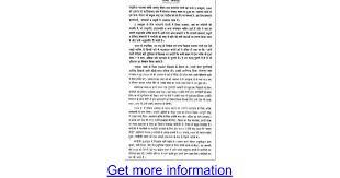 indira gandhi short essay in telugu google docs