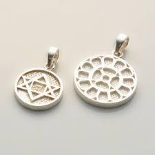 sri aurobindo and mother symbol pendant