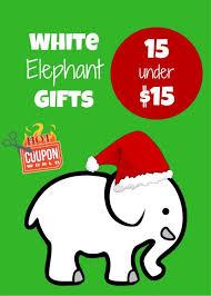 white elephant gifts 2017