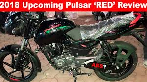 Pulsar Sticker Design 2019 Bajaj Pulsar 150 Special Edition Walk Around Video