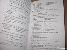 Химия класс Контрольные и проверочные работы к учебнику О С  все