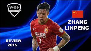 Image result for zhang guangzhou