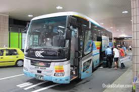 Bus Vending Machine Kyoto Best Traveling Between Osaka And Kansai International Airport Osaka Station