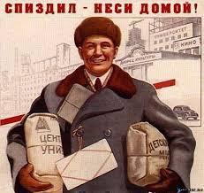 Мининфраструктуры за счет аграриев готовит порты для олигархов, - Вадатурский - Цензор.НЕТ 2372